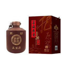 43%vo北京军功窖藏原浆酒(500ml装)