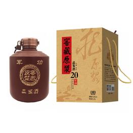 52%vol北京军功窖藏原浆酒(2.5L装)